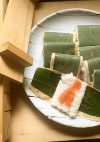 鮭おにぎり 笹の葉で巻く鮭の押し寿司