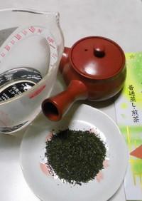新茶(知覧茶)
