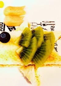 こいのぼりトースト〜フルーツver〜