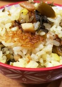 高菜メンマご飯♪クイーンクックのお鍋炊き