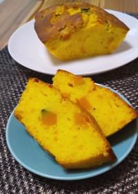 かぼちゃのチーズパウンドケーキ