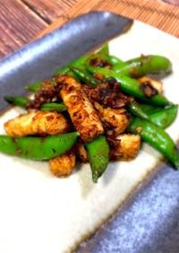 スナップエンドウとイカの豆豉炒め