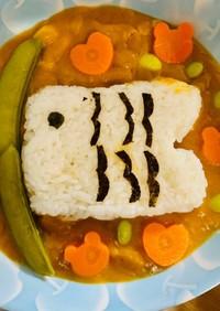 鯉のぼり カレー こどもの日