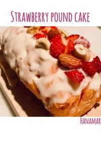 苺ゴロゴロストロベリーパウンドケーキ