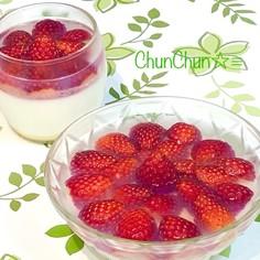 簡単☆苺が綺麗なカルピスヨーグルトゼリー
