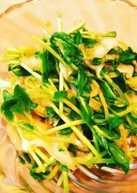 レンジで!豆苗と新玉ねぎの梅おかかサラダ