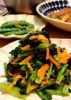 山盛り小松菜のナムル風