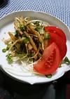 ゴボウサラダ(レンチンで簡単!)