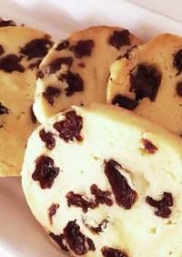 簡単で美味しい!ラムレーズンクッキー
