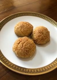 セモリナ粉とココナッツのお菓子