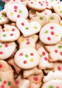 ドライフルーツの型抜きクッキー