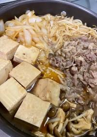簡単美味しいすき焼き 〜割り下の黄金比〜