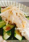 白身魚ときゅうり中華蒸し