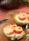 アボカドとチェリートマトのお豆腐グラタン