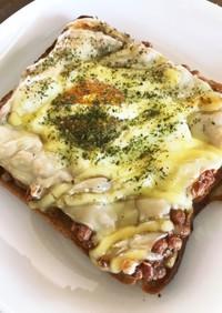 ガッツリ!納豆チーズたまごトースト