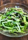 ポリ袋で作る♪水菜ときゅうりのサラダ