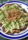 満腹!餅入りお好み焼き(山芋不使用)