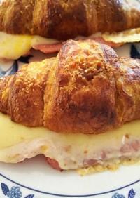 ハムとチーズのクロワッサンサンドイッチ