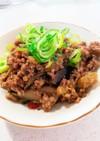 ナスと合挽き肉の簡単食べるラー油炒め