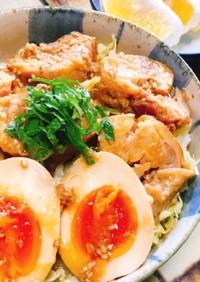 炊飯器で簡単!鶏チャーシュー!!