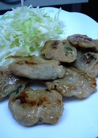 豚肉と大葉のにんにく包み焼き