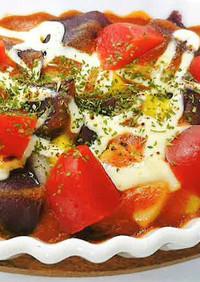 介護食 茄子とトマトのミートグラタン