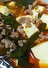 豚ひき肉と豆腐のキムチスープ