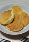卵白消費だけど普通に卵1個使うパンケーキ