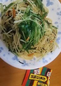 お茶漬け海苔の水菜パスタ
