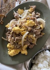 豚肉と新玉ねぎの卵炒め