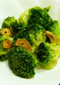 簡単☆冷凍ブロッコリーのガーリックソテー