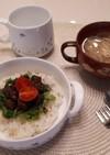 【離乳食完了期】牛肉ステーキ丼