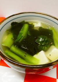 豆腐・小松菜・わかめのコンソメスープ☆