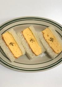 豆腐でふわふわ私のタマゴサンド