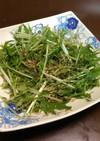 水菜の梅ジャコサラダ