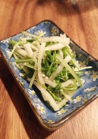 大根と水菜の生姜サラダ
