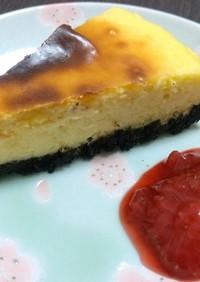 ほろ苦濃厚チーズケーキ*生クリーム不使用