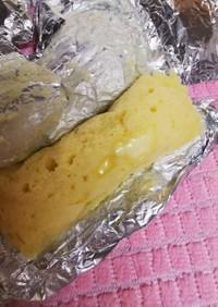 ホイルケーキチーズ入り