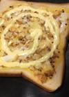 花こえびと卵の粒マスタードチーズトースト