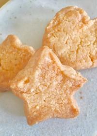 世界一簡単!プロの味!バタークッキー!
