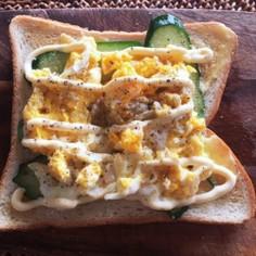 卵ときゅうりの超簡単大満足トースト!