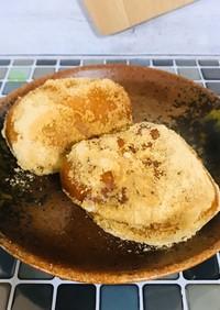 きな粉パン コストコのディナーロールで