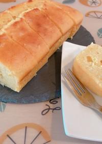 蜂蜜レモンヨーグルトのパウンドケーキ
