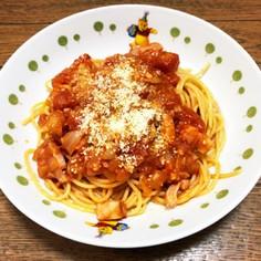 男のパルマ風スパゲティ(トマト味)