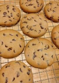 簡単!!チョコチップクッキー