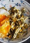 高菜マヨのスクランブルエッグ
