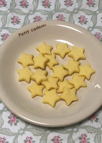 米粉の型抜きクッキー☆*°