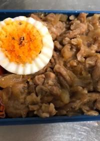 豚しゃぶ薄切り肉の柔らか生姜焼き