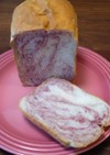 【HBで作る】紫芋のマーブルパン