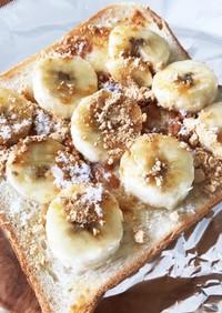 バナナきな粉トースト